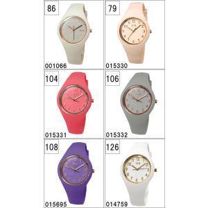 【P5倍】アイスウォッチ ice watch アイスグラム スモールサイズ 時計 レディース ICE glam colour/ICE glam pastel ryus-select 03