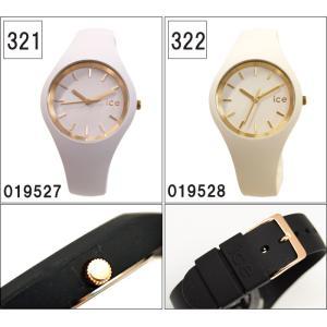 【P5倍】アイスウォッチ ice watch アイスグラム スモールサイズ 時計 レディース ICE glam colour/ICE glam pastel ryus-select 05