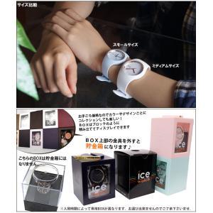 【P5倍】アイスウォッチ ice watch アイスグラム スモールサイズ 時計 レディース ICE glam colour/ICE glam pastel ryus-select 08