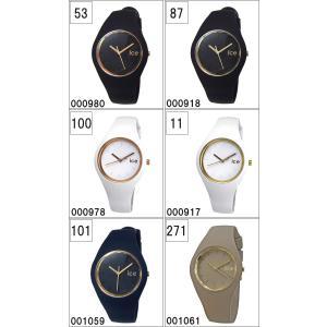 アイスウォッチアイスグラム ミディアム サイズ 時計 腕時計 メンズ レディース ryus-select 02