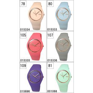 アイスウォッチアイスグラム ミディアム サイズ 時計 腕時計 メンズ レディース ryus-select 03
