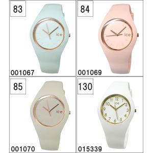 アイスウォッチアイスグラム ミディアム サイズ 時計 腕時計 メンズ レディース ryus-select 04