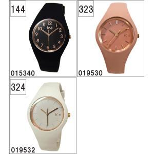 アイスウォッチアイスグラム ミディアム サイズ 時計 腕時計 メンズ レディース ryus-select 05