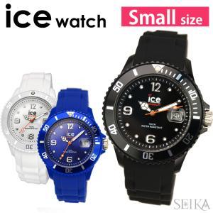 アイスウォッチ/ice watch SI.BK.S.S.09(18)/SI.WE.S.S.09(19)/SI.BE.S.S.09(20)ICE forever 時計 レディース|ryus-select