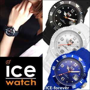 アイスウォッチ/ice watch SI.BK.U.S.09(21)/SI.WE.U.S.09(22)/SI.BE.U.S.09(23)ICE forever 時計 ユニセックス メンズ レディース|ryus-select