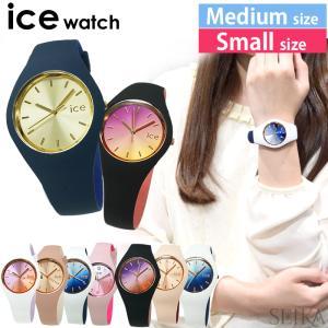 時計 アイスウォッチ ice watchアイス デュオ シック ICE duo chic ミディアム スモール サイズ 時計 メンズ レディース|ryus-select