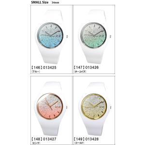 (ショップ袋プレゼント!)アイスウォッチ アイス ロー 時計 レディース メンズ ミディアム スモール サイズ 013990 015605 015606 016904 ryus-select 02