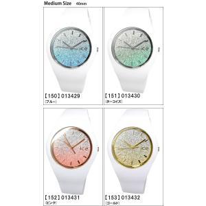 (ショップ袋プレゼント!)アイスウォッチ アイス ロー 時計 レディース メンズ ミディアム スモール サイズ 013990 015605 015606 016904 ryus-select 04