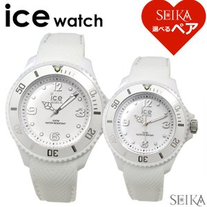 (ショップ袋プレゼント!)ペアウォッチ アイスウォッチ ice メンズ 014581(117) レディース 014577(116)  時計 腕時計|ryus-select