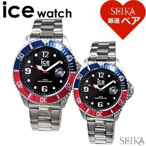 (ショップ袋プレゼント!)ペアウォッチアイスウォッチ ice watch スティールメンズ (197)016547 レディース (195)016545【SEIKA厳選ペア】|ryus-select