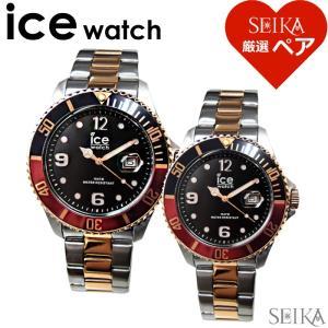 (ショップ袋プレゼント!)ペアウォッチアイスウォッチ ice watch スティールメンズ (198)016548 レディース (196)016546 時計 腕時計【SEIKA厳選ペア】|ryus-select