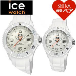 (ショップ袋プレゼント!)ペアウォッチ アイスウォッチ ice watch ICE forever メンズ 000134(22) レディース 000124(19) 時計 腕時計 ホワイト シリコン|ryus-select