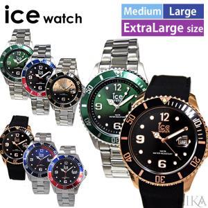 (レビューを書いて5年保証) アイスウォッチ アイス スティール (1) 時計 レディース ミディアム ラージ サイズ|ryus-select