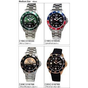 (ショップ袋プレゼント!)アイスウォッチ ice watch アイス スティール (1)ICE steel 時計 レディース ミディアム ラージ サイズ|ryus-select|02