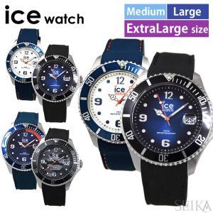 アイスウォッチ ice watch アイス スティール (3)ICE steel 時計 レディース メンズ ミディアム ラージ サイズMEDIUM 016771 LARGE 016772|ryus-select