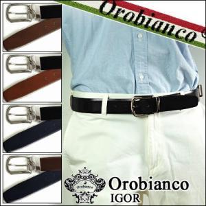 【4】Orobianco/オロビアンコ メンズベルト IGOR DOUBLEFACE 艶あり 全4色104799/104800/104801/104802|ryus-select