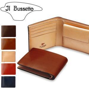 イル・ブセット Il Bussetto7815002 7815119 二つ折り財布 小銭入れ付イルブ...