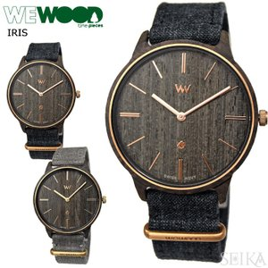 【当店ならお得クーポンあり】ウィーウッド WEWOOD IRIS時計 腕時計 38mm メンズ レディース 男女兼用 木の時計 木製 軽量【正規輸入品】 ryus-select