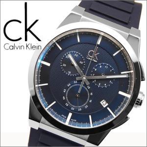 (70)カルバンクライン/Calvin Klein メンズ 時計(K2S371VN)(K2S371.VN)ネイビー×ブラックラバーダート(DART)|ryus-select