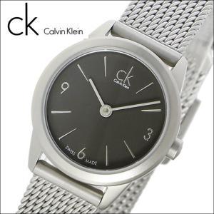 (78)カルバンクライン/Calvin Klein レディース 時計(K3M53154)(K3M531.54)グレー×シルバー/メッシュミニマル(MINIMAL)|ryus-select