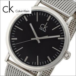 【クリアランス】(48)カルバンクライン/Calvin Klein メンズ 時計(K3W21121)(K3W211.21)ブラック×シルバー/メッシュサラウンド(SURROUND)|ryus-select