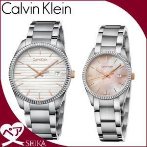 ペアウォッチ カルバンクライン Calvin Klein アライアンス(ALLIANCE)K5R31B46 メンズ(97)K5R33B4H レディース(93) ホワイト ピンクシェル シルバー|ryus-select