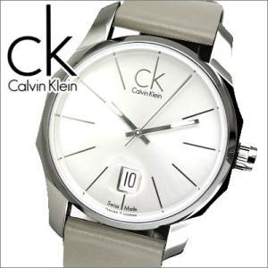 (23)カルバンクライン/Calvin Klein メンズ 時計Ck Biz(シーケービズ) シルバー×グレージュレザー(K.77411.20)|ryus-select