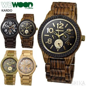 【当店ならお得クーポンあり】ウィーウッド WEWOOD KARDO時計 腕時計 メンズ 46mm 木の時計 木製【正規輸入品】 ryus-select