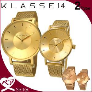 【当店ならお得クーポンあり】ペアウォッチ クラス14 KLASSE14VO14GD002M VO14RG003M VO14GD002W VO14RG003W時計 腕時計 メンズ レディース|ryus-select