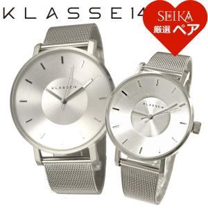 【当店ならお得クーポンあり】ペアウォッチ クラス14 KLASSE14メンズ VO14SR002M(3) レディース VO14SR002W(43)時計 腕時計 シルバー メッシュ|ryus-select