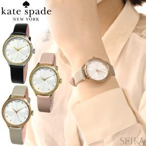 (レビューを書いて5年保証) ケイトスペード Kate spade (11)KSW1536 (12)KSW1537 (13)KSW1538 時計 腕時計 レディース|ryus-select