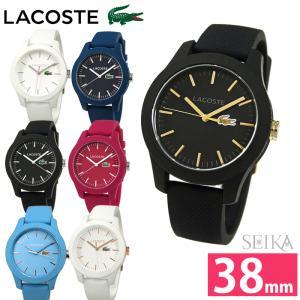 【当店ならお得クーポンあり】ラコステ 時計 腕時計 レディース ラバー|ryus-select