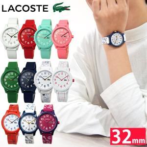 時計 ラコステ LACOSTE L.12.12 KIDS 腕時計 キッズ 子供用 レディース ラバー ミニ スモール (CPT)|ryus-select