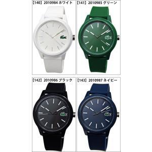 ラコステ LACOSTE L.12.12(140)2010984 (141)2010985 (142)2010986 (143)2010987 (144)2010988 (145)2011011時計 腕時計 メンズ ラバー|ryus-select|02