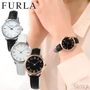 時計 フルラ FURLA LIKE 腕時計レディース レザー 32mmR4251119508(31) R4251124501(32) R4251124506(33)|ryus-select