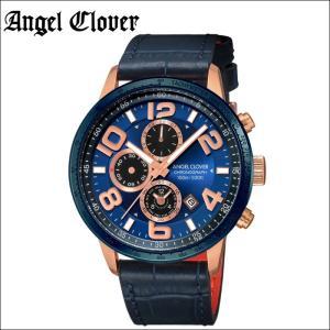 (レビューで5年保証) (スプリングクリアランス) 時計 エンジェルクローバー Angel Clover ルーチェLU44PNV-NV 腕時計 メンズブルー ピンクゴールド ブルーレザー|ryus-select
