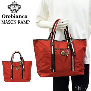 【37】オロビアンコ Orobianco トートバッグ MASON KAMP 通勤 通学 鞄 かばん|ryus-select