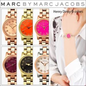 (レビューを書いて5年保証) 時計 マークバイ マークジェイコブス レディース 腕時計 全6色|ryus-select