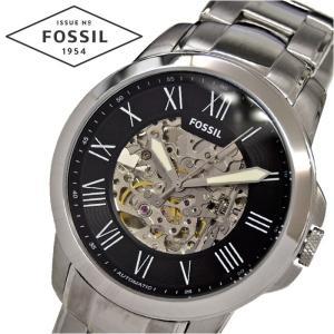 フォッシル/FOSSIL メンズ 時計 (ME3103)スケルトン/ブラック×シルバー/自動巻き GRANT グラント/|ryus-select