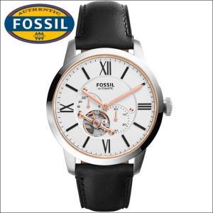 (レビューを書いて5年保証) (サマークリアランス) 時計 フォッシル メンズ (ME3104) ホワイト×シルバー ブラックレザー 自動巻き|ryus-select