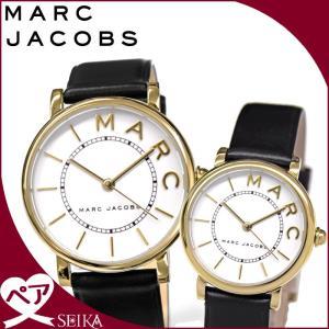 【当店ならお得クーポンあり】ペアウォッチ マークジェイコブス MARC JACOBSロキシー MJ1532 メンズ MJ1537 レディース時計 腕時計 ユニセックス ryus-select