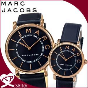 【当店ならお得クーポンあり】ペアウォッチ マークジェイコブス MARC JACOBSロキシー MJ1534 メンズ MJ1539 レディース時計 腕時計 ユニセックス ryus-select