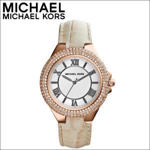 【商品入れ替えクリアランス】マイケルコース MICHAEL KORS カミーユ パヴェ 時計 腕時計 レディース レザー MK2330 (k15)|ryus-select
