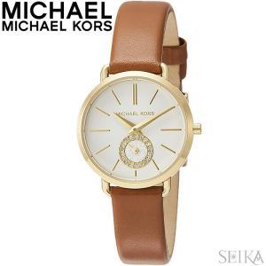 マイケルコース MICHAEL KORS MK2734時計 腕時計 レディース ブラウン レザー|ryus-select