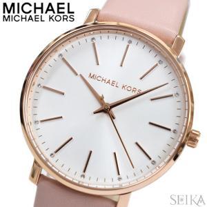 マイケルコース MICHAEL KORS MK2741時計 腕時計 レディース ピンク レザー|ryus-select