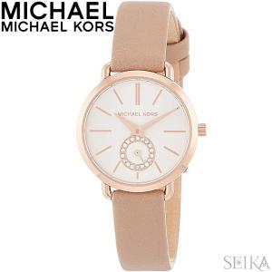 マイケルコース MICHAEL KORS MK2752時計 腕時計 レディース ベージュ レザー【流行のニュアンスカラー】|ryus-select