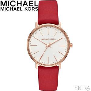マイケルコース MICHAEL KORS MK2784時計 腕時計 レディース レッド ピンクゴールド レザー|ryus-select
