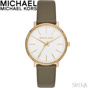 マイケルコース MICHAEL KORS MK2831時計 腕時計 レディース グリーン レザー|ryus-select