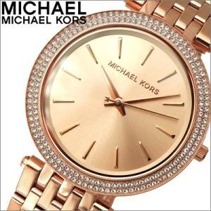(レビューを書いて5年保証) 時計 マイケルコース MICHAEL KORS レディース MK3192 ブラック×ゴールド クリスタル|ryus-select