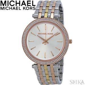 マイケルコース MICHAEL KORS MK3203時計 腕時計 レディース シルバー ピンクゴールド|ryus-select